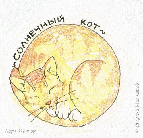 """Добрый день, дорогие жители Страны :) В последнее время я рисую что-то одних котов. Ладно бы хорошие арты, но нет  - всякую ерунду)) Это весенняя аватарка для арт-группы """"Солнечный Кот"""", в которой я обитаю (вот ссылка, если что: http://vk.com/solnechnyy_kot) По быстрому накалякала гуашью: фото 8"""