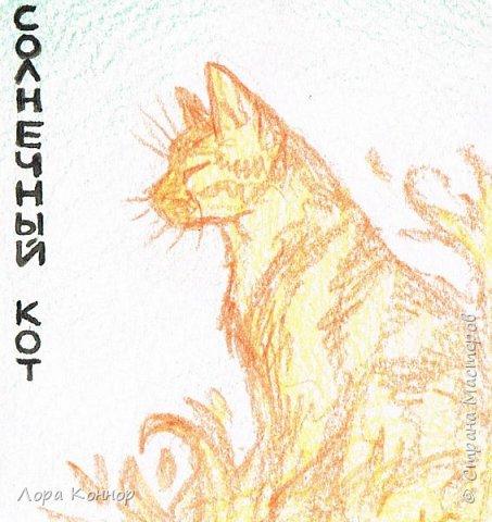 """Добрый день, дорогие жители Страны :) В последнее время я рисую что-то одних котов. Ладно бы хорошие арты, но нет  - всякую ерунду)) Это весенняя аватарка для арт-группы """"Солнечный Кот"""", в которой я обитаю (вот ссылка, если что: http://vk.com/solnechnyy_kot) По быстрому накалякала гуашью: фото 6"""