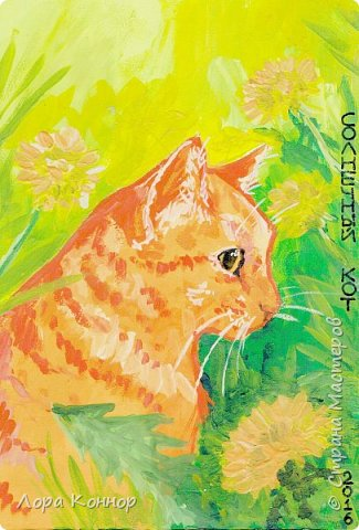 """Добрый день, дорогие жители Страны :) В последнее время я рисую что-то одних котов. Ладно бы хорошие арты, но нет  - всякую ерунду)) Это весенняя аватарка для арт-группы """"Солнечный Кот"""", в которой я обитаю (вот ссылка, если что: http://vk.com/solnechnyy_kot) По быстрому накалякала гуашью: фото 1"""
