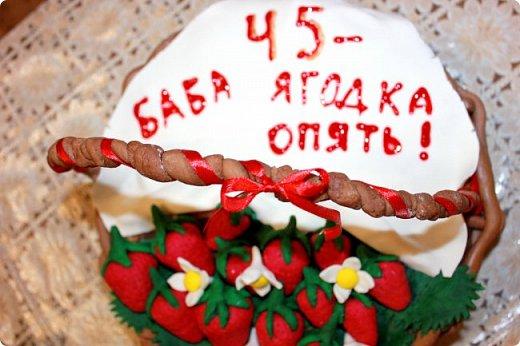 ПОДАРОК СВЕКРОВИ НА 45-ЛЕТИЕ!!!!! фото 4