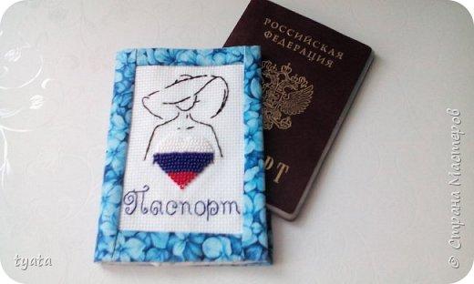 Мои рукоделочки. Обложки для паспорта с вышивкой крестиком и бисером фото 10