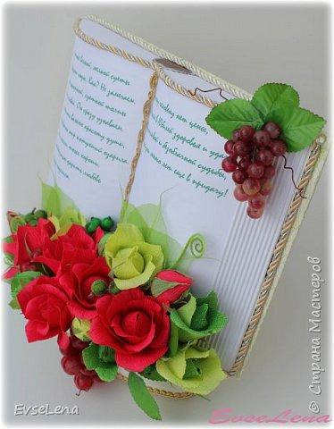 Девочки! Дорогие мои, красавицы-рукодельницы! С наступающим вас!!! Желаю каждой из вас нескончаемого счастья, любви!  Пусть каждый день будет наполнен только положительными эмоциями,  новыми  впечатлениями и яркими открытиями!  Снова начинается весна! Календарь улыбками расцвечен. Мартовская почта принесла  Поздравленья для любимых женщин. Автор Петр Давыдов фото 21