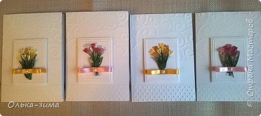 Добрый день жители страны. Хочу всех женщин поздравить с наступающим праздником 8 марта и пожелать вам всегда оставаться женственными, ласковыми, добрыми, нежными, любимыми и любящими. И пусть в душе поёт весна. Ведь весна-это радость вдохновенья.  У меня получилось четыре открытки. На каждой разместился букетик с тюльпанами. фото 1