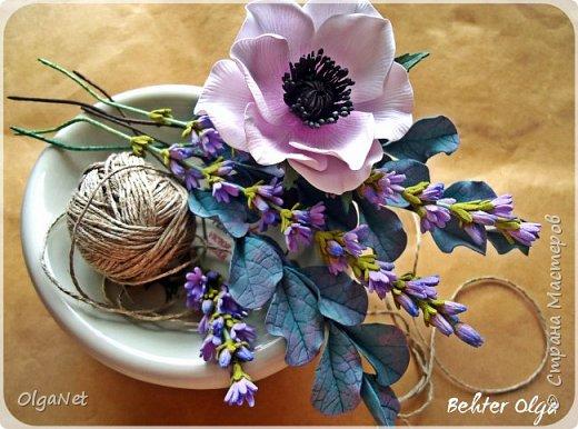 Добрый день мои дорогие! В преддверии весны родилась у меня такая композиция))) фото 8