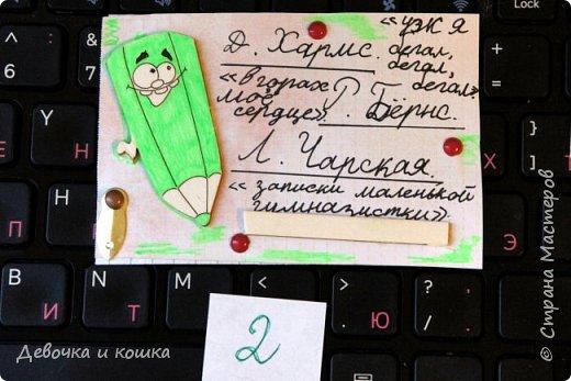"""Здравствуйте. Сегодня я вам покажу мою новую серию АТС которая называется """"Уроки"""".  Вот все мои АТС. Я их меняю, кроме №4. Извините, но АТС меняю только с другими из России и может быть из Белоруссии. фото 4"""