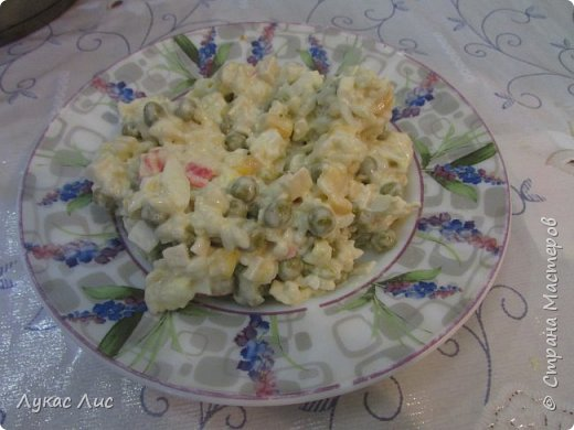Всем привет сегодня я вам покажу как приготовить такой салат ,,Крабовая экзотика ,,  Этот салат можно подарить маме на 8-ое марта!!! фото 10