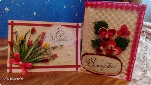 Мои первые открытки фото 1