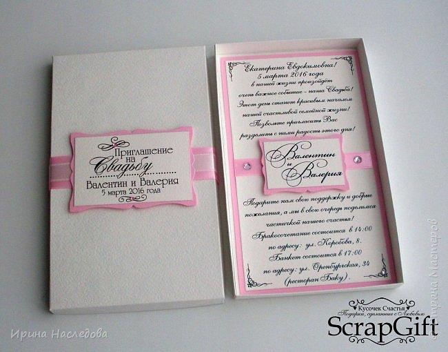 Приглашение на свадьбу в коробочке, размер 11 х 19 см. фото 1