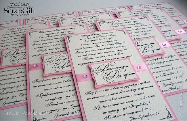 Приглашение на свадьбу в коробочке, размер 11 х 19 см. фото 6