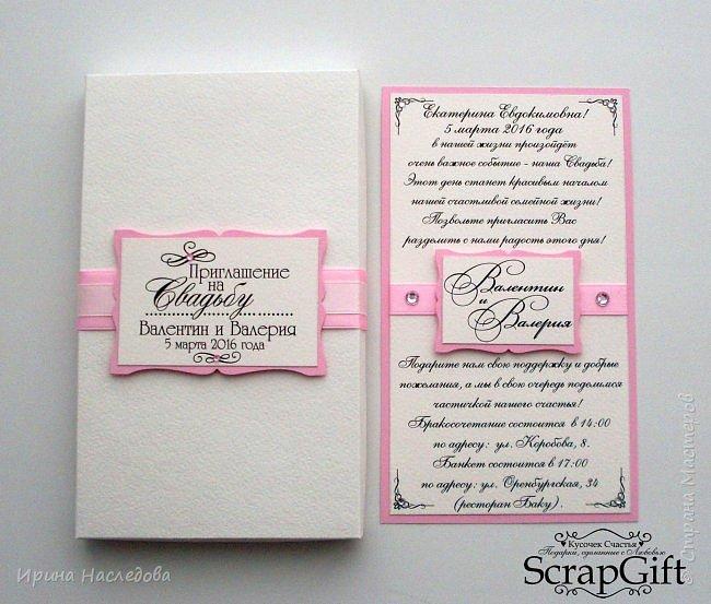 Приглашение на свадьбу в коробочке, размер 11 х 19 см. фото 3