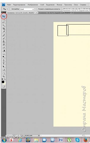Цветная развертка коробочки в фотошоп фото 14