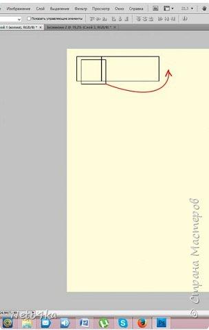 Цветная развертка коробочки в фотошоп фото 16