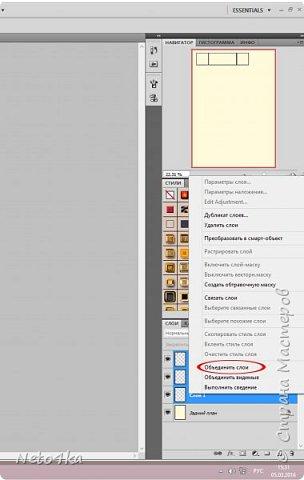 Цветная развертка коробочки в фотошоп фото 17