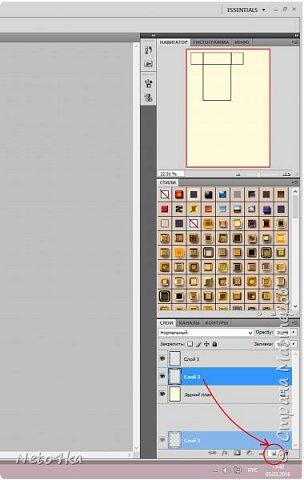 Цветная развертка коробочки в фотошоп фото 19
