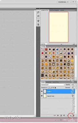 Цветная развертка коробочки в фотошоп фото 4