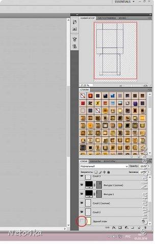 Цветная развертка коробочки в фотошоп фото 26