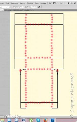 Цветная развертка коробочки в фотошоп фото 29