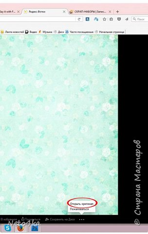 Цветная развертка коробочки в фотошоп фото 31