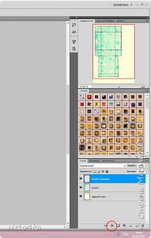 Цветная развертка коробочки в фотошоп фото 36