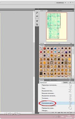 Цветная развертка коробочки в фотошоп фото 37