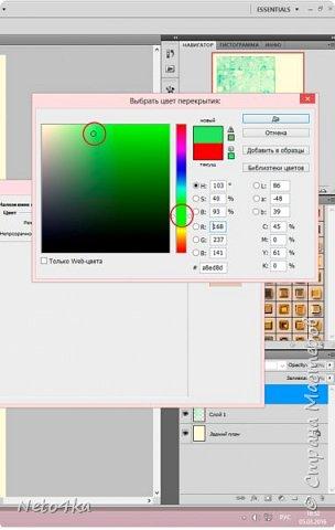 Цветная развертка коробочки в фотошоп фото 39