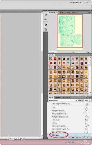 Цветная развертка коробочки в фотошоп фото 43