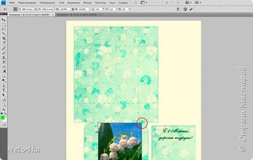 Цветная развертка коробочки в фотошоп фото 49