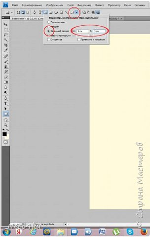 Цветная развертка коробочки в фотошоп фото 7