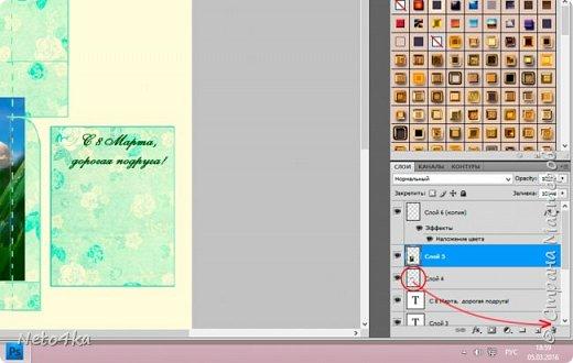 Цветная развертка коробочки в фотошоп фото 51