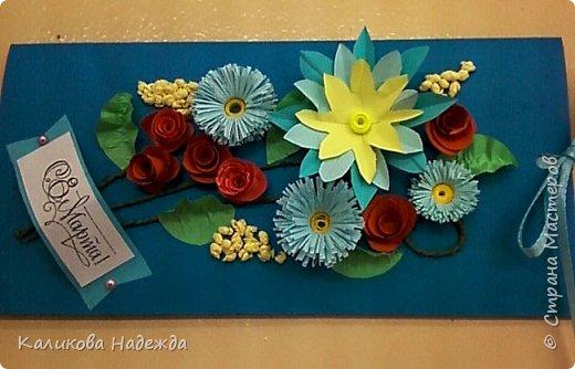 Вот таким букетом поздравляем всех зашедших в гости!!! Коллективная работа первоклашек для учительницы. фото 25