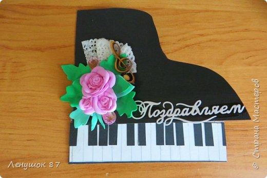Всем привет!  Мой вдохновитель http://stranamasterov.ru/node/592875?c=favorite . Увидела, и решила, что нужно обязательно сделать открытку в дет. сад музыкальному работнику.  фото 2