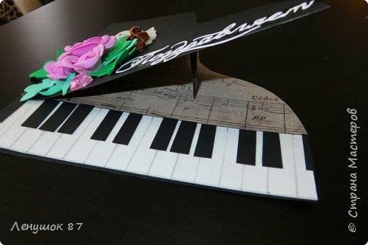 Всем привет!  Мой вдохновитель http://stranamasterov.ru/node/592875?c=favorite . Увидела, и решила, что нужно обязательно сделать открытку в дет. сад музыкальному работнику.  фото 4