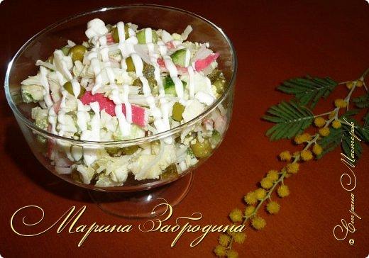 Здравствуйте! Сегодня предлагаю приготовить очень простой, но сытный и вкусный салатик. Такой салат можно приготовить и для гостей, и просто на ужин. фото 12