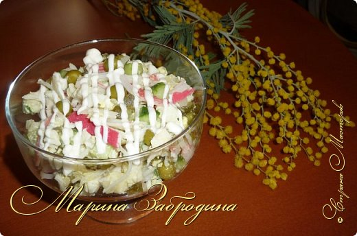 Здравствуйте! Сегодня предлагаю приготовить очень простой, но сытный и вкусный салатик. Такой салат можно приготовить и для гостей, и просто на ужин. фото 1