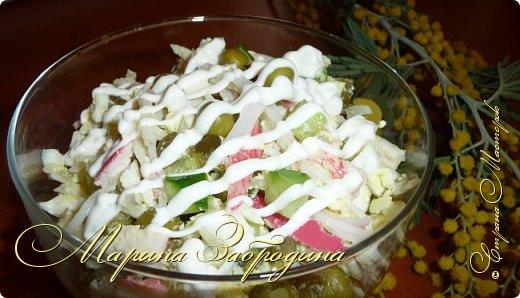 Здравствуйте! Сегодня предлагаю приготовить очень простой, но сытный и вкусный салатик. Такой салат можно приготовить и для гостей, и просто на ужин. фото 13