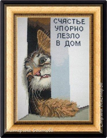 """""""Снегирь"""" фото 2"""