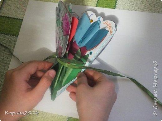 Моя открытка сделана из подарочной упаковки, цветной бумаги и ленты фото 4