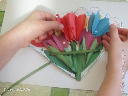 Моя открытка сделана из подарочной упаковки, цветной бумаги и ленты фото 6