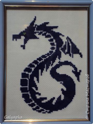 Мой самый первый дракон, схема из журнала по вышивке фото 6