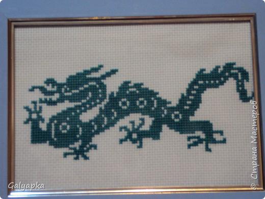 Мой самый первый дракон, схема из журнала по вышивке фото 5