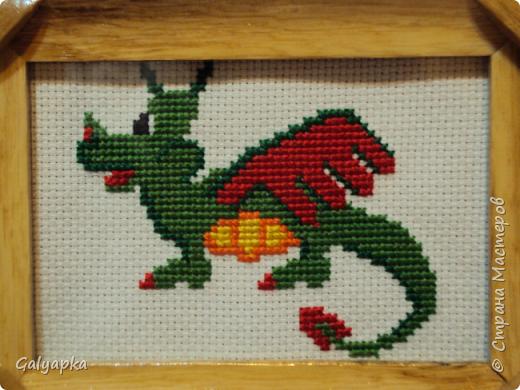 Мой самый первый дракон, схема из журнала по вышивке фото 4