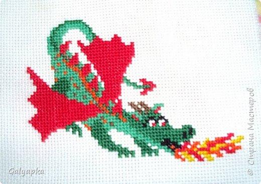 Мой самый первый дракон, схема из журнала по вышивке фото 2