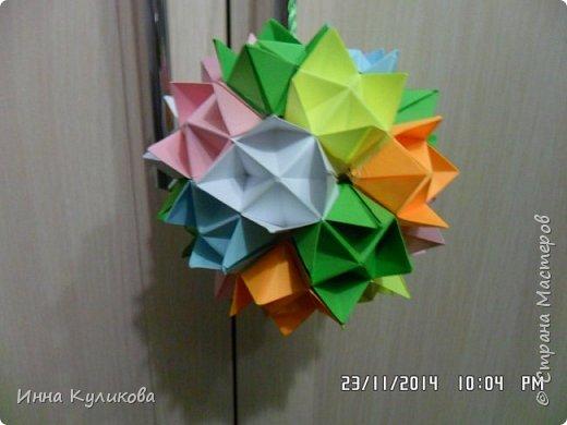 Чудо модульное оригами фото 12