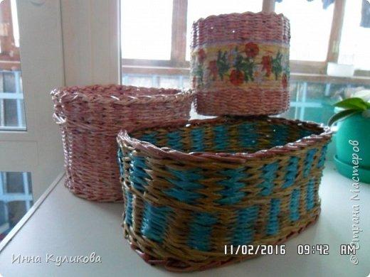 Плетение из бумажной лозы.Начало фото 2