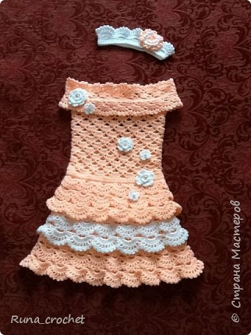 Мягкая игрушка из мотивов Африканский цветок фото 3