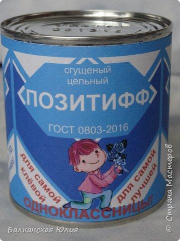 Спасибо огромное Оксане http://stranamasterov.ru/node/1005166 за идею, шаблоны, за помощь.  Дамы были довольны.  Очень креативный, недорогой, весёлый получился подарочек.   И простой в изготовлении. Оксана-ты чудо!!! фото 2