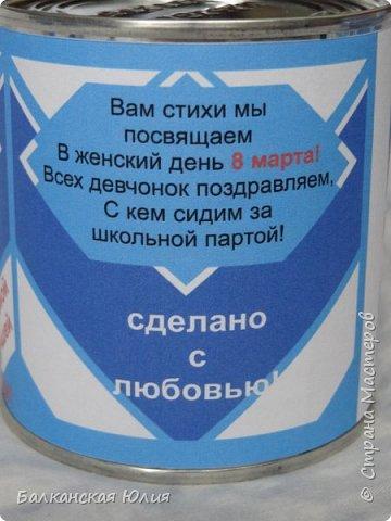 Спасибо огромное Оксане http://stranamasterov.ru/node/1005166 за идею, шаблоны, за помощь.  Дамы были довольны.  Очень креативный, недорогой, весёлый получился подарочек.   И простой в изготовлении. Оксана-ты чудо!!! фото 4