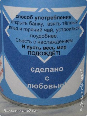 Спасибо огромное Оксане http://stranamasterov.ru/node/1005166 за идею, шаблоны, за помощь.  Дамы были довольны.  Очень креативный, недорогой, весёлый получился подарочек.   И простой в изготовлении. Оксана-ты чудо!!! фото 7