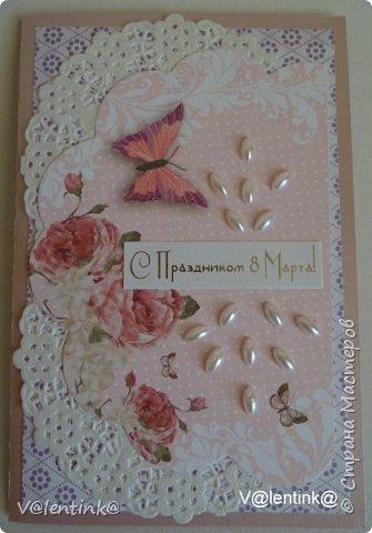 Три открытки к 8 марта на заказ. Размер 18 см на 14 см. Основа плотный картон. фото 1