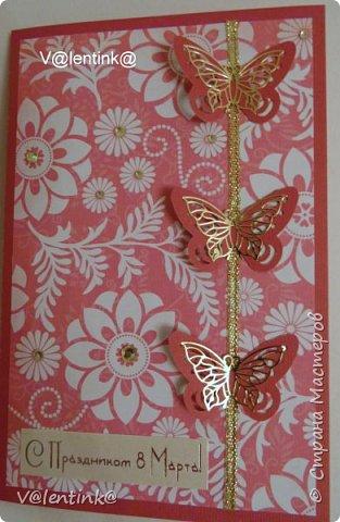 Три открытки к 8 марта на заказ. Размер 18 см на 14 см. Основа плотный картон. фото 9